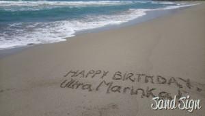 Happy Birthday, UltraMarinka!