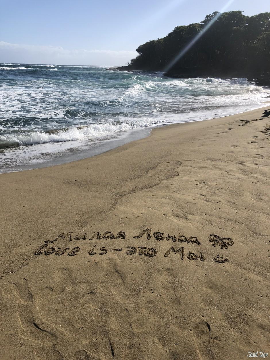 Милая Ленааа, love is - это мы :)