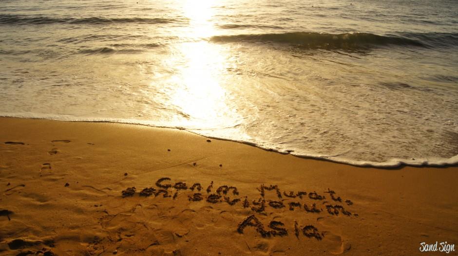 Canım Murat,seni seviyorum.Asia