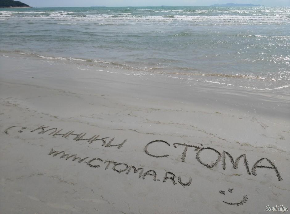 ..клиники СТОМА www.ctoma.ru..