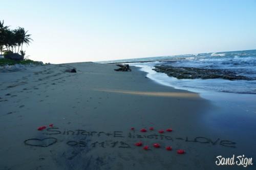 Sintarr+Eliziotta=Love03.11.13