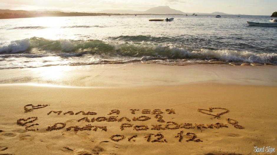 Маль я тебя люблю!С Днем Рождения! 01.12.12