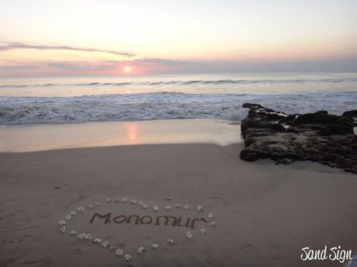 MONOMUR