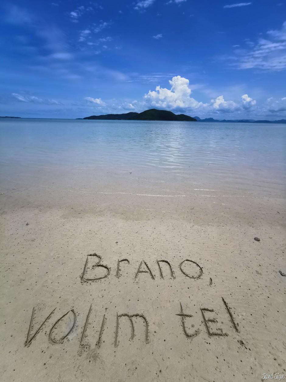 Brano, volim te!