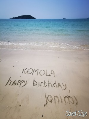 Komola happy birthday, jonim)