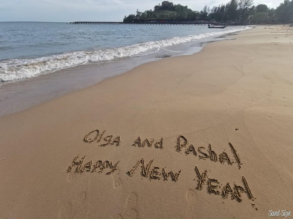 Olga and Pasha! Happy New Year!