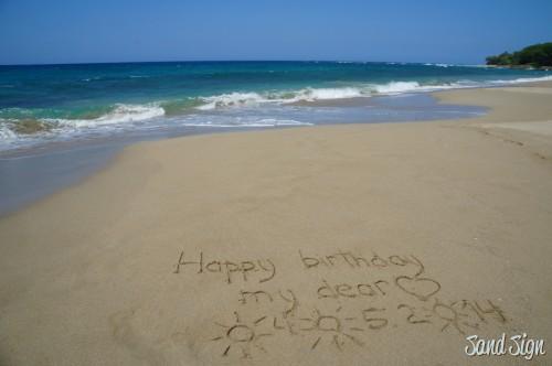 Happy Birthday,my dear❤️4.5.14