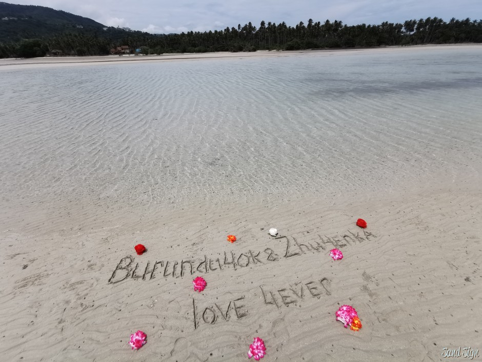 Burundu4ok&Zhu4enka love 4ever