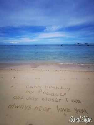 happy birthday my Pradeep one day closer love