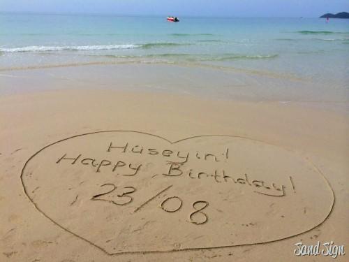 Hüseyin! Happy Birthday! 23/08
