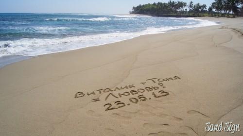 Виталик+Таня=Любовь! 23.05.13.