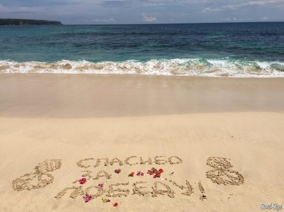 Поздравление на песке пляжа