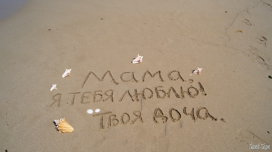 Картинки для мам я тебя люблю