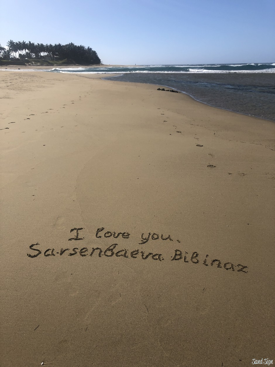 I love you,SarsenbaevaBibinaz