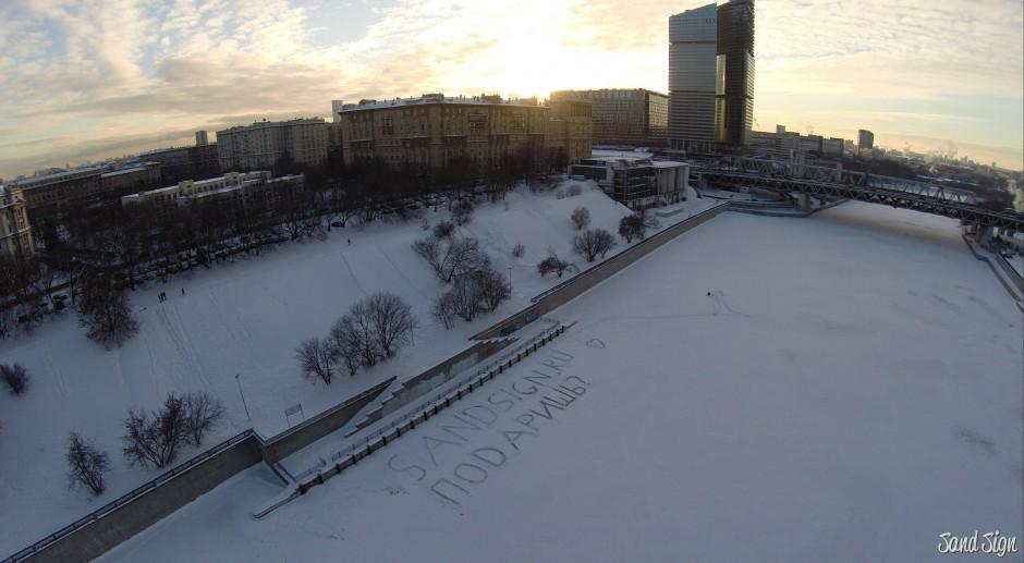 Что подарить на День Влюбленных, снежная надпись
