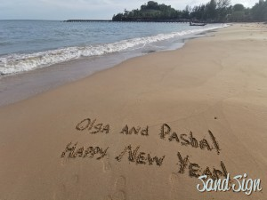 Olga and Pasha! Happy New Year!