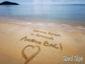 Нелли, Алуа и Амина Люблю Вас!