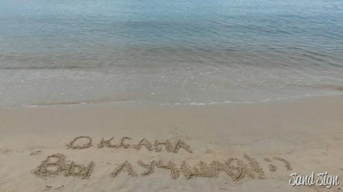 Оксана вы лучшая! ;)