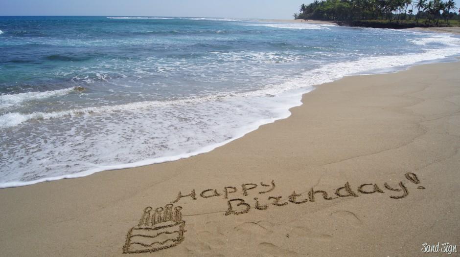 Картинки с днем рождения с морем, сделать открытку лего