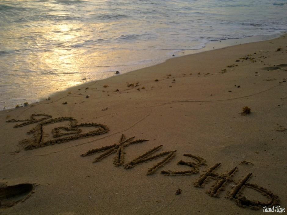 картинки на песке прости победа