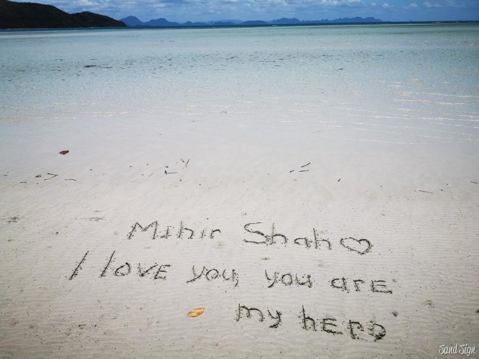 Mihir Shah❤️I love you, you are my hero