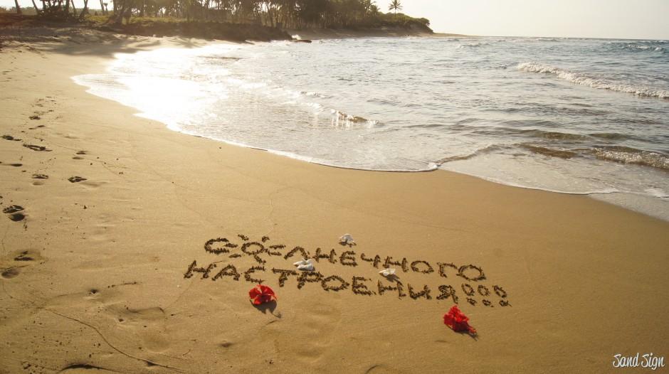 оригинальные поздравления остров нежности фото рисунки фотографии