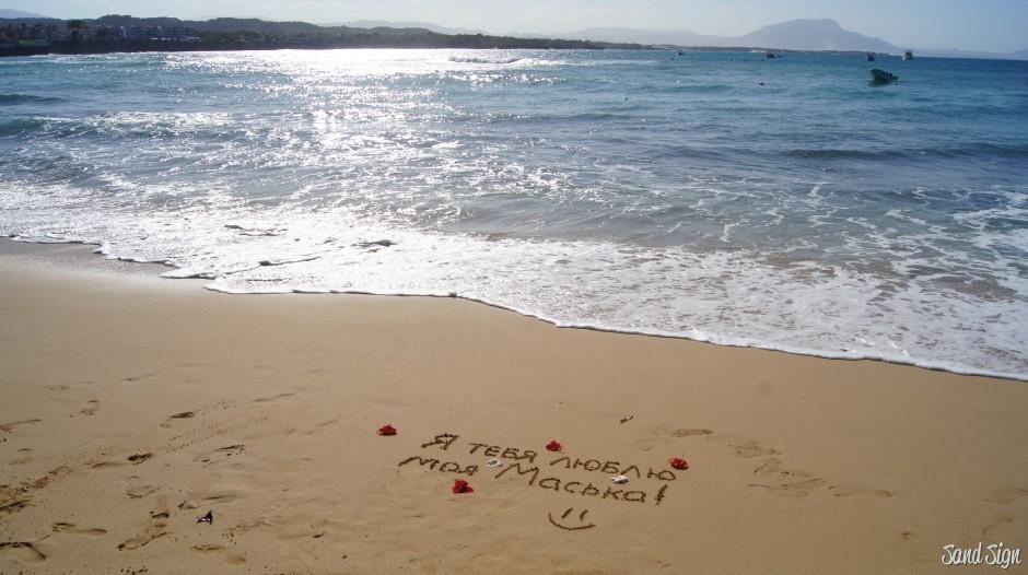 Я тебя люблю моя Маська ! :-)